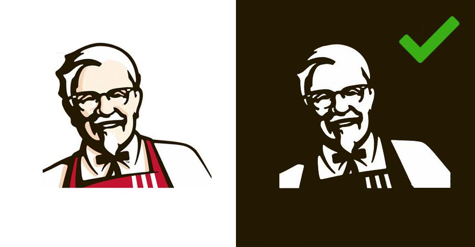 Buena version negativa KFC